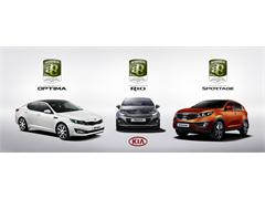 Kia Wins Four Design Awards in New Automotive Brand Contest