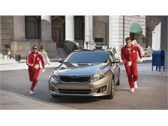 "Griffin and McBrayer form ""The Griffin Force"" to Try to Save the World One Kia Optima at a Time"