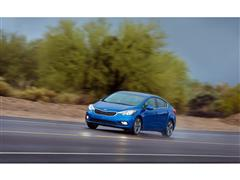 "2014 Kia Forte Koup Named ""Best Value in America"" Award Winner by Vincentric"