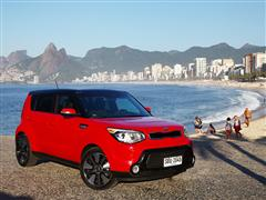 Kia's 'Road to Rio' to bring excitement in lead up to 2014 FIFA World Cup Brazil™