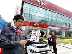 Kia launches new global vehicle diagnostics system for workshops