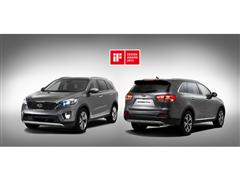 Prestigious design award for new Kia Sorento