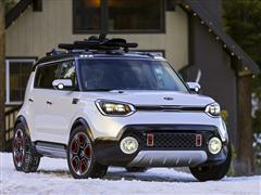 Kia Motors America storms into Chicago with electric all-wheel-drive Trail'ster concept