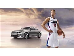 "NBA All-Star Blake Griffin Takes The Next Generation Kia Optima To The ""Next Level"" In New Ad Campaign"
