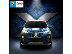 X-Men inspired Kia Sportage created ahead of Apocalypse