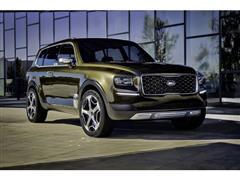 Kia Telluride Concept Makes World Debut at North American International Auto Show in Detroit