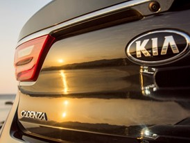 All-new 2017 Kia Cadenza