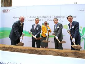 Kia GLP Ethiopia Auto Mechanic Traning Center Groundbreaking