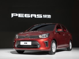 Kia unveils new Pegas and K2 Cross at the Shanghai International Automobile Industry Exhibition