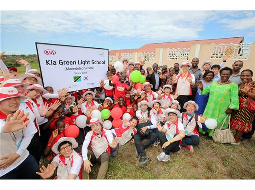 Kia Global Employee Volunteer Group