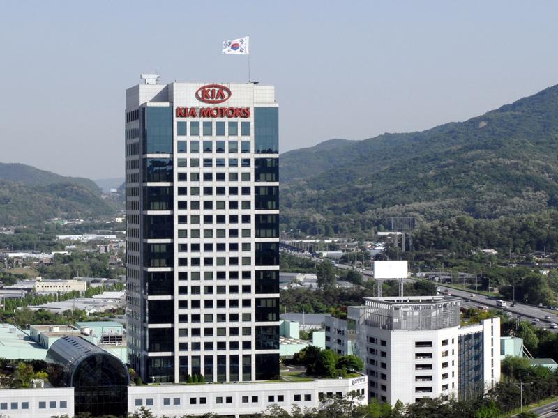 Kia Motors Global Headquarters