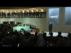 Kia Naimo Electric Concept Stars in Seoul - New Video Footage Available