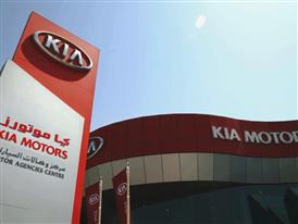 40th anniversary of Kia's export (Arabic)