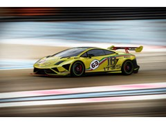 Lamborghini Unveils the New Gallardo LP 570-4 Super Trofeo 2013