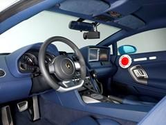 """Lamborghini donates the new """"Gallardo LP560-4 Polizia"""" to the Italian State Police"""