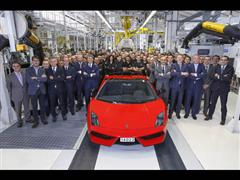 End of Production for the Lamborghini Gallardo