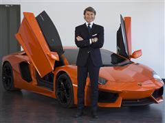 Automobili Lamborghini Earns ''Top Employer Italia 2014'' Certification