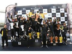 The Pavlovic-Piscopoduo (Bonaldi Motorsport) claims Race Two at Monza in Lamborghini Blancpain Super Trofeo - NEW VIDEO AVAILABLE