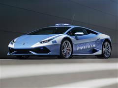 "Lamborghini Hands over the New ""Huracán LP 610-4 Polizia"" to the Italian State Police"