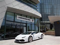 Lamborghini Baku – Azerbaijan Welcomes New Lamborghini Dealership