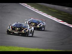 Challenges and Surprises Abound as Lamborghini Returns to the Fuji International Raceway