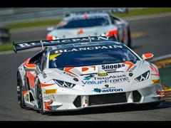 The Fifth Round of the Lamborghini Blancpain Super Trofeo Europe: Back on Track This Weekend in Germany