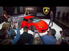 Lamborghini reveals latest super sports car ahead of Los Angeles Auto Show