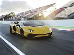 Aventador LP 750-4 Superveloce - Global Dynamic Launch in Barcelona
