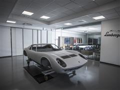 Lamborghini Polo Storico – official opening of new heritage center at Automobili Lamborghini, Sant'Agata Bolognese