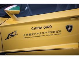 China Giro Fleet 5
