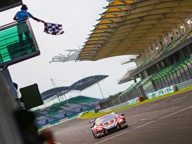 Sepang checkered flag