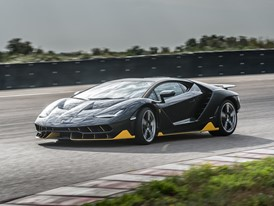 Lamborghini Centenario NTC 10