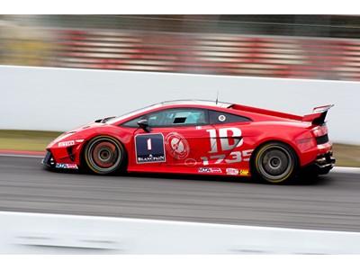 Lamborghini confirms race calendar and new teams for 2012 Lamborghini Blancpain  Super Trofeo