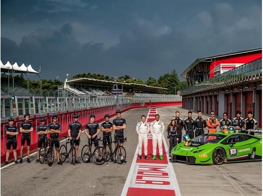 Lamborghini Youngster Programs