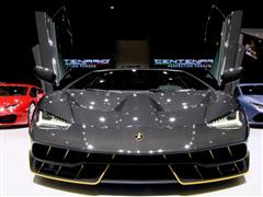 The Lamborghini Centenario at 2016 International Geneva Motor Show: futuristic design honours the Lamborghini legend - New content available