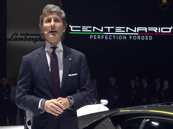 New Lamborghini Centenario at the 2016 Geneva Motor Show