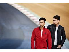 PUMA INTRODUCES THE FERRARI PREMIUM COLLECTION - Capsule Range of Sport Infused Lifestyle Products Celebrates 10 Years of Partnership