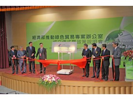 GTPO's inauguration ceremony in March 23rd 2011
