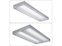 Lithonia Lighting Expands Volumetric LED Product Line