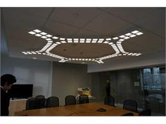 First Highly Energy-Efficient U.S. Embassy Installs Innovative OLED Luminaire from Acuity Brands