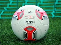 adidas und DFL feiern 50 Jahre Bundesliga  - Neues Logo und neuer Ball zum Jubiläum