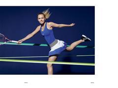 US Open: Claim Center Court Like Caroline Wozniacki with FW12 adidas by Stella McCartney