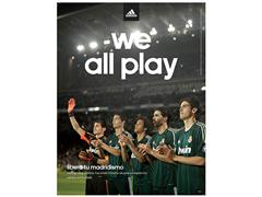 WE ALL PLAY: LIBERA TU MADRIDISMO
