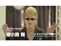 """『ILMARI』『きゃりーぱみゅぱみゅ』『綾小路 翔』が""""SUPER STAR LIVE""""をバーチャルで共演!"""