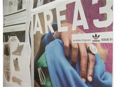 adidas Originals AREA3 Broadsheet on Street this June