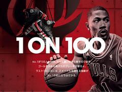バスケットボール界のNo.1 デリック・ローズがついに日本初来日!