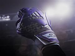 adidas Predator Pro Iker Casillas