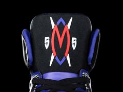 Mutombo 2nd Colorway