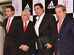 adidas patrocinará al América de Cali hasta el 2018