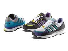 adidas Originals Torsion Integral S pack